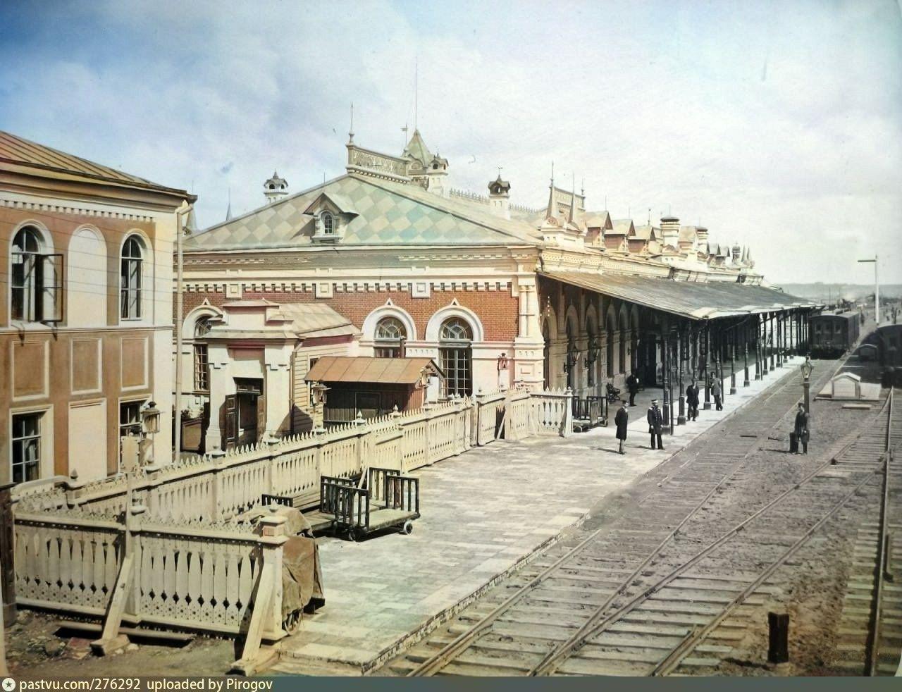 Станция Пермь I