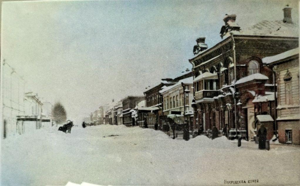 На Покровской улице