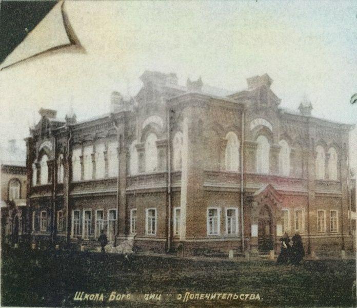 Школа Богородицкого попечительства (Православная гимназия)