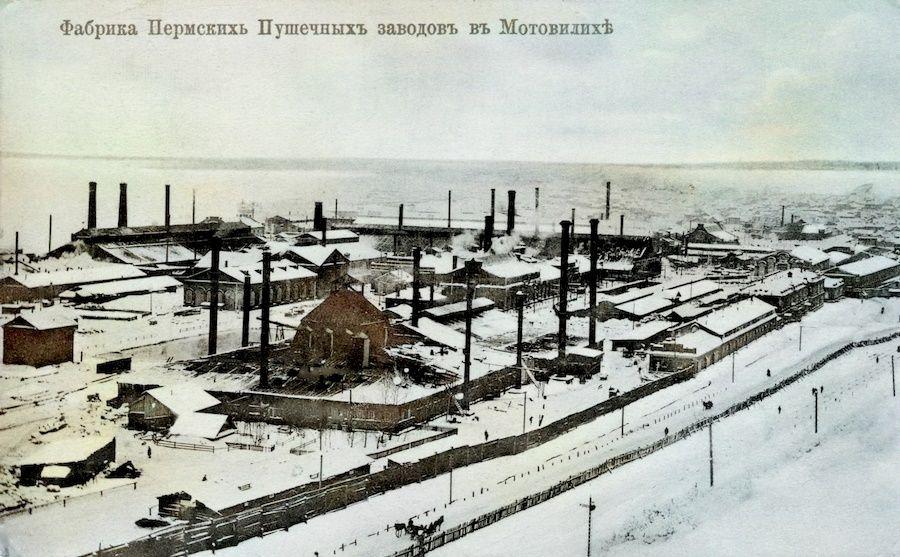 Дом Горного начальника Пермских Пушечных заводов