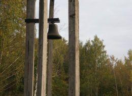Егошихинское кладбище