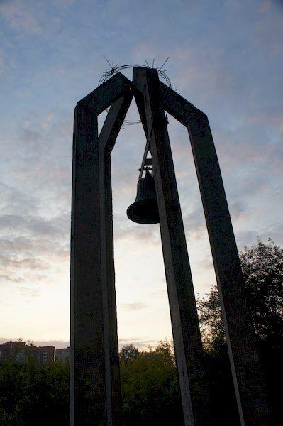 Репрессии в Перми
