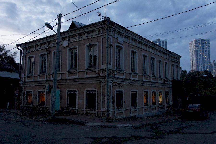 Дом мещанина Кондрашина