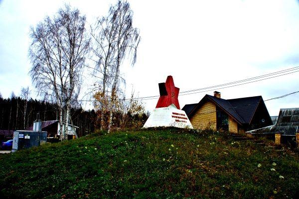 Памятник растрелянным