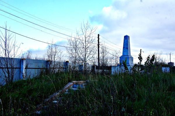Братская могила рабочих Мотовилихи
