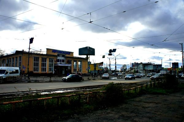 Пермский автовокзал