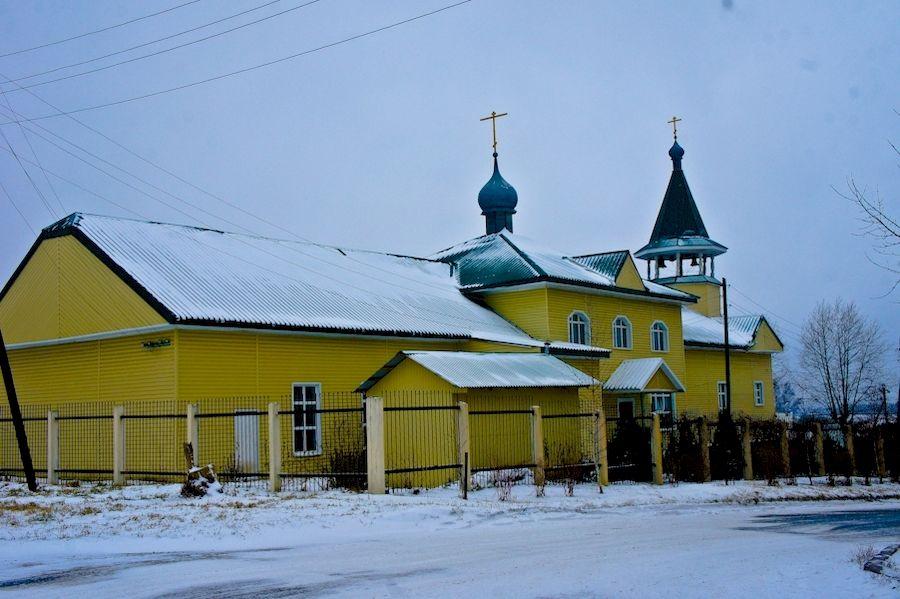 Город Верещагино