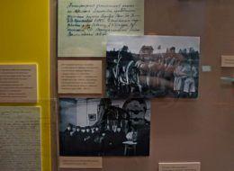 Музей Пермских древностей
