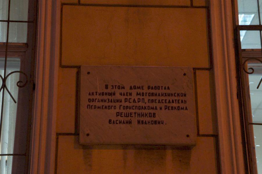 Дом губернатора