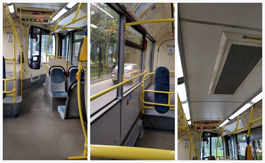 Салон в Московском автобусе