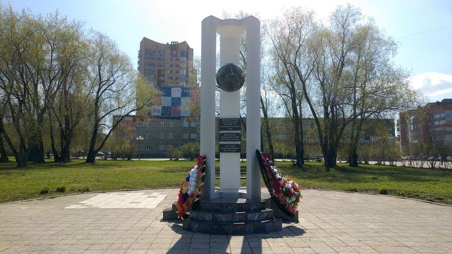 """Мемориал """"Жертвам радиационных катастроф"""" в Перми"""