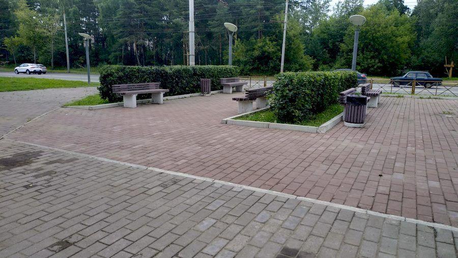 Балатовский парк