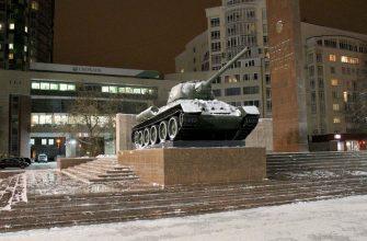 Памятник танк