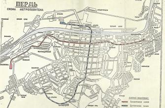 Почему в Перми нет метро
