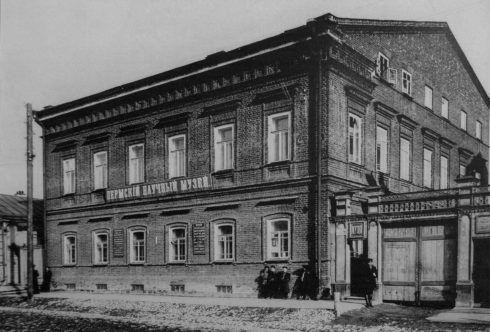 Пермский научно-промышленный музей