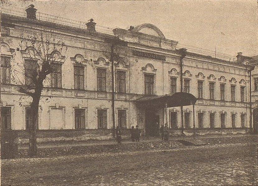Чем знаменита Пермь