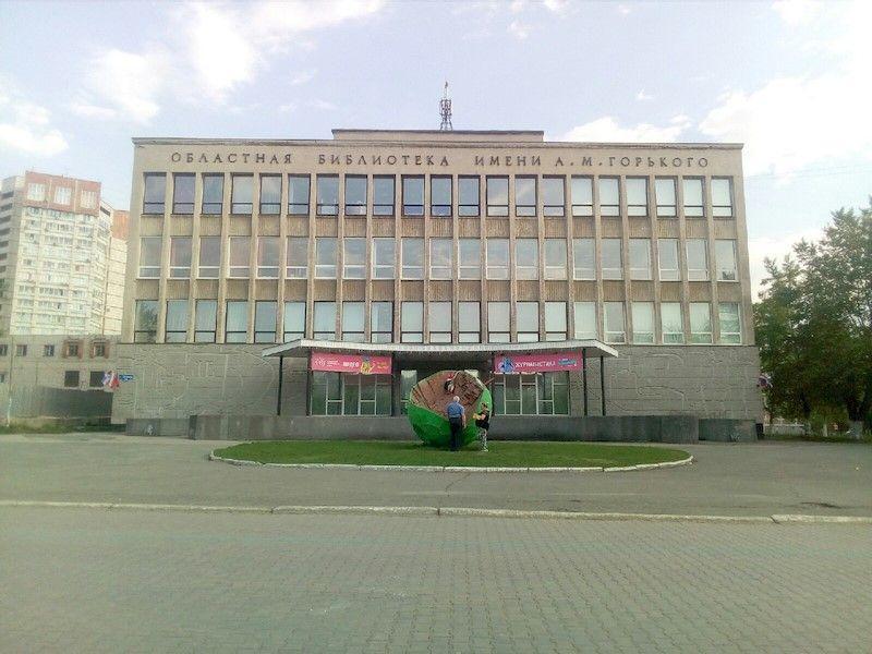 Библиотеки Перми