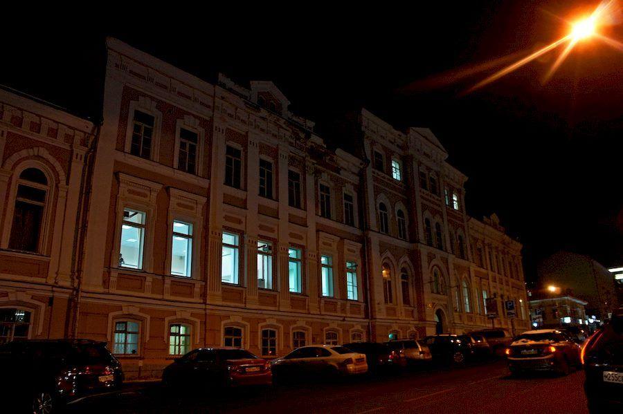 Пермский институт культуры