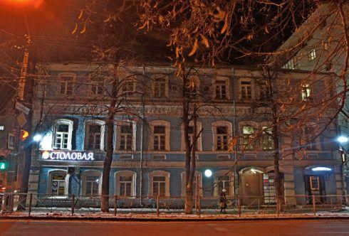 Дом купца Заушицына