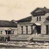 Пермское уездное училище