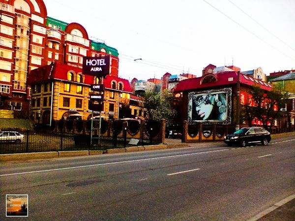 Старые улицы Перми