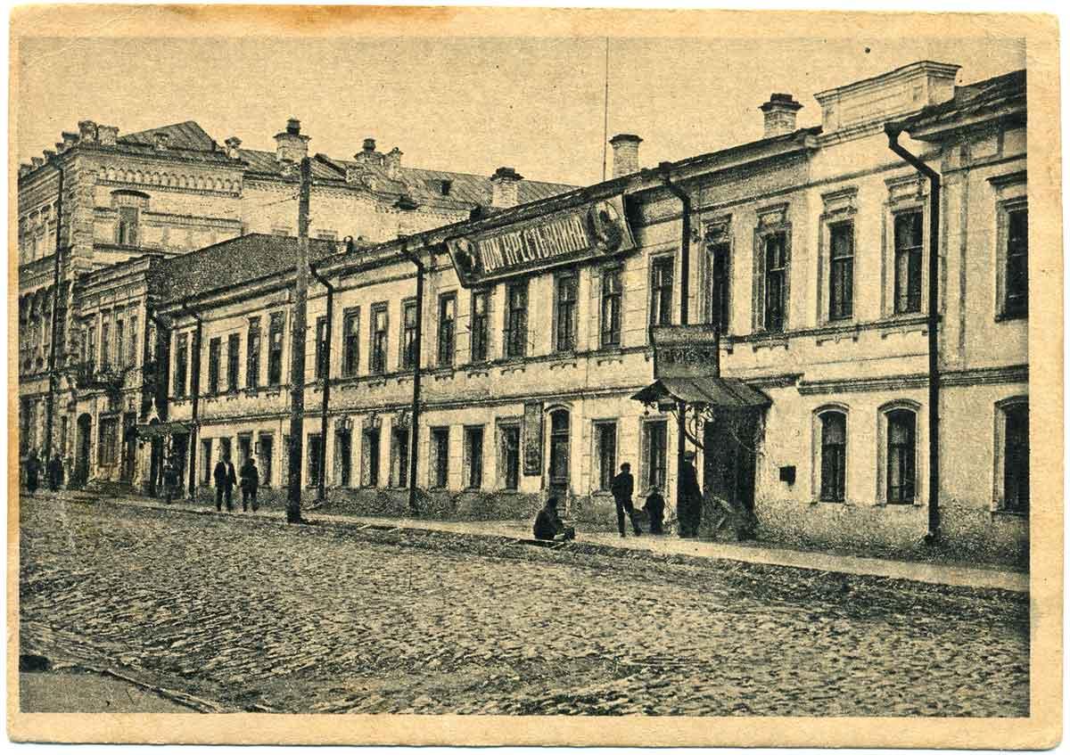 Дом уездного земства в Перми