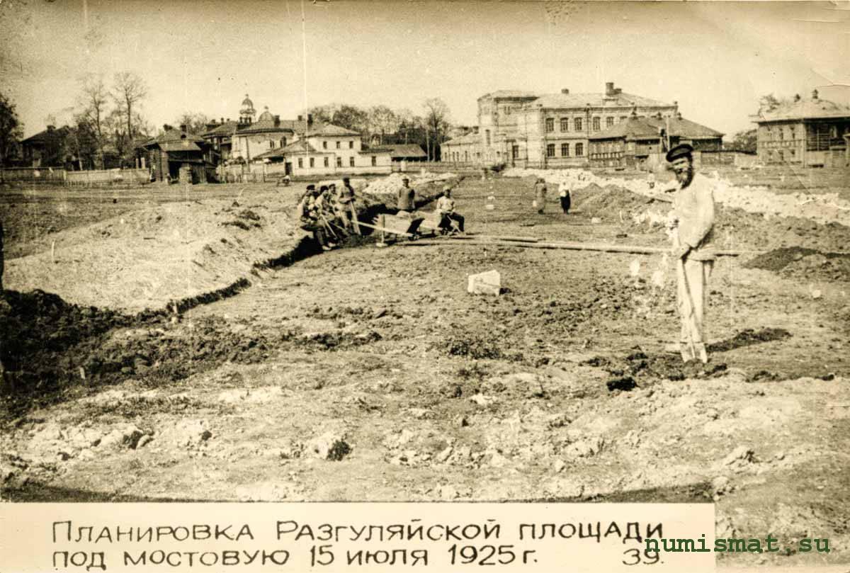 Площади в Перми
