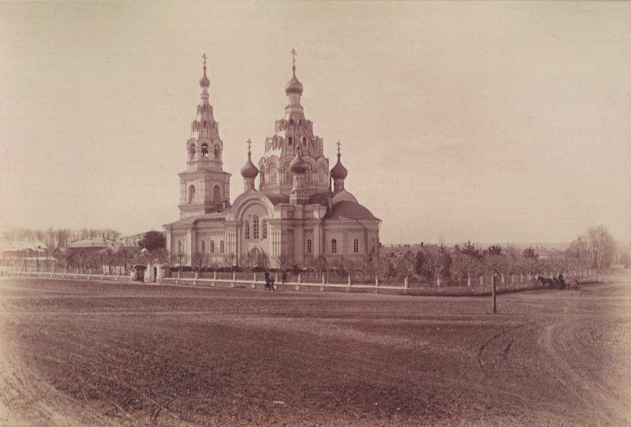 Площади Перми