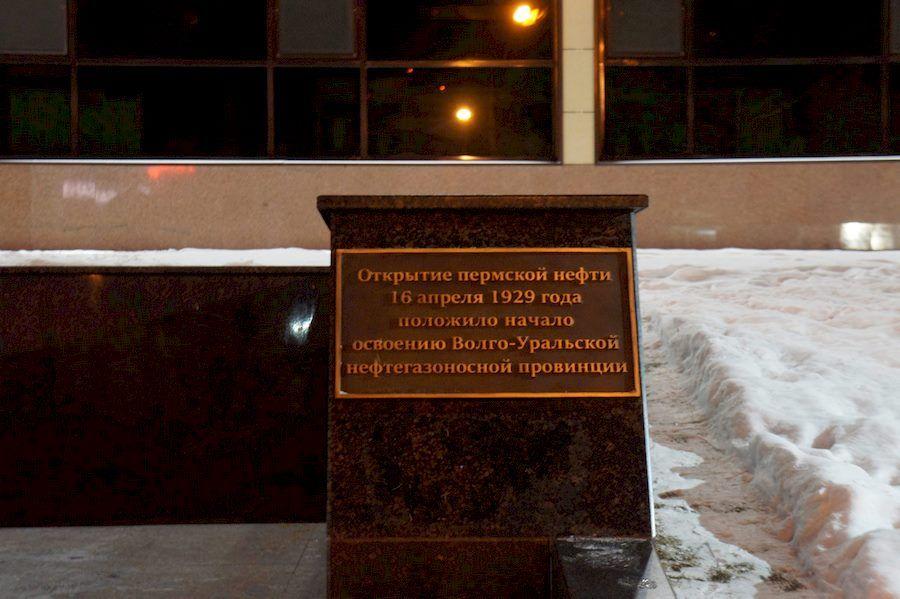 Памятник Преображенскому