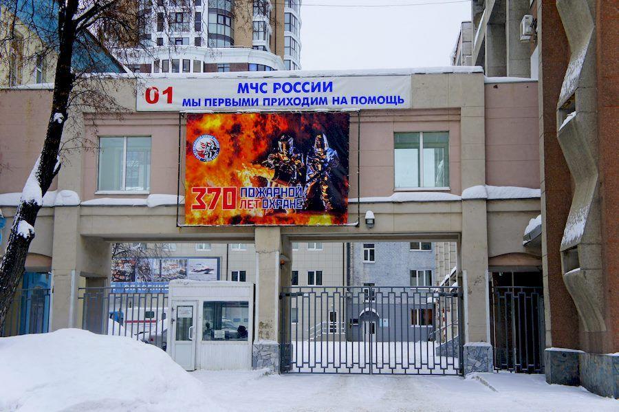 Пожарная каланча в Перми