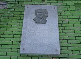 Здание бывшей конторы Товарищества братьев Нобель