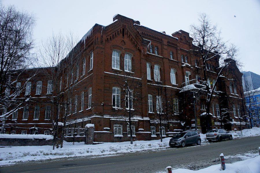 Губернский город Пермь
