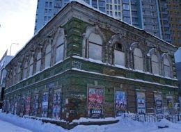 Дом Грацинского в Перми