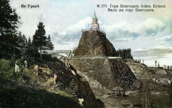 Уральская железная дорога