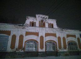 Город Оса
