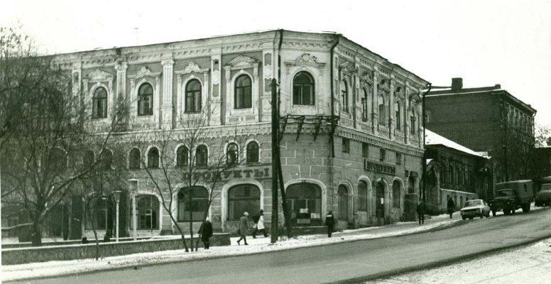 Дом городского общества