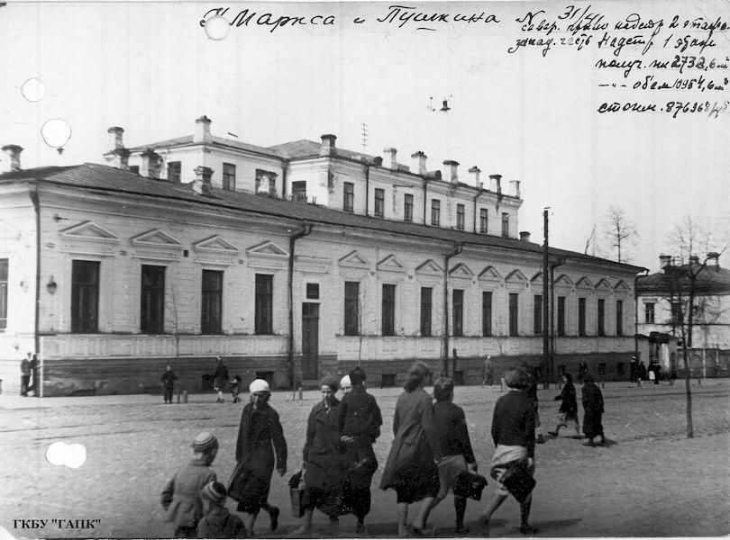 Дом Дягилева