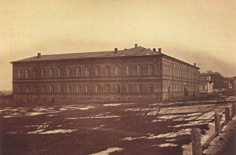 Пермский гарнизонный военный госпиталь