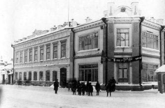 Дом купца Днепровского
