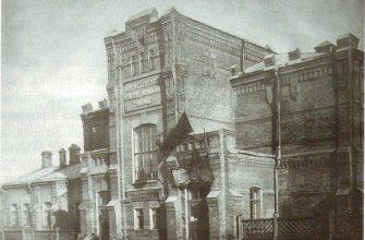Алексеевское мужское начальное училище