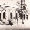 Музей Славянова