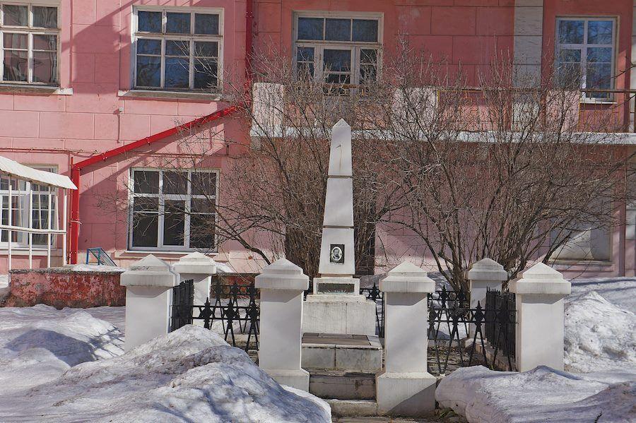 Колледж Славянова