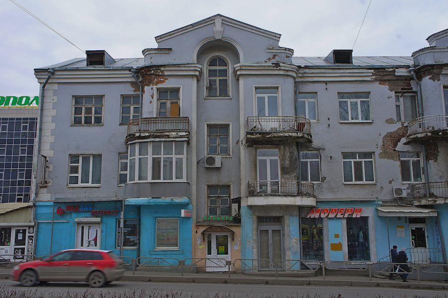 Актёрский дом