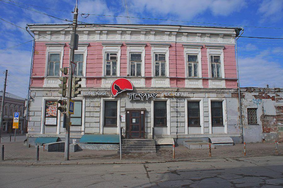Дом Любимовых-Рязанцевых