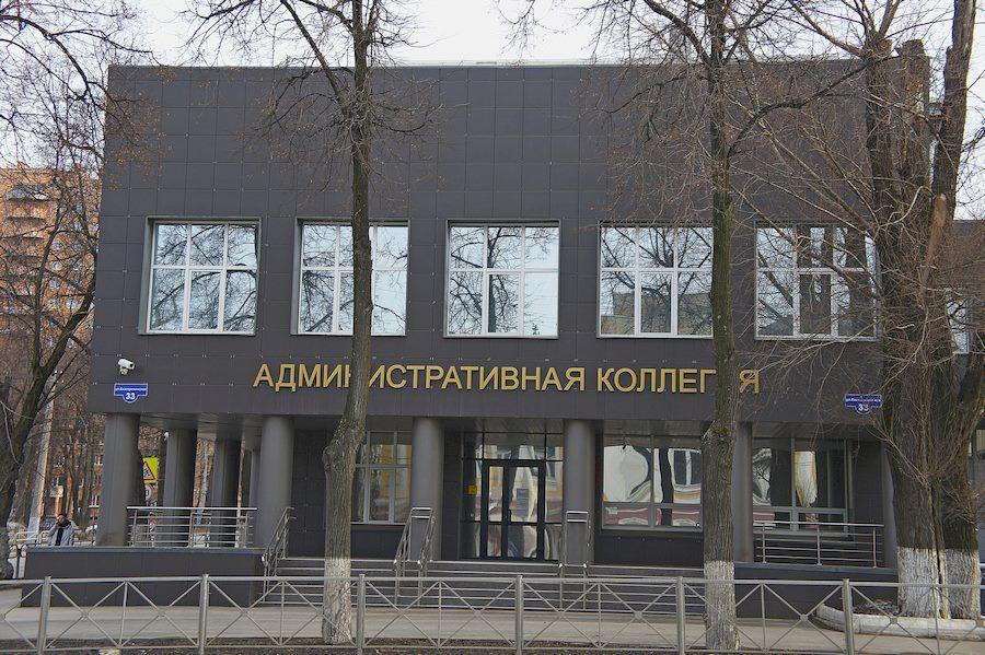 Пермский краевой суд