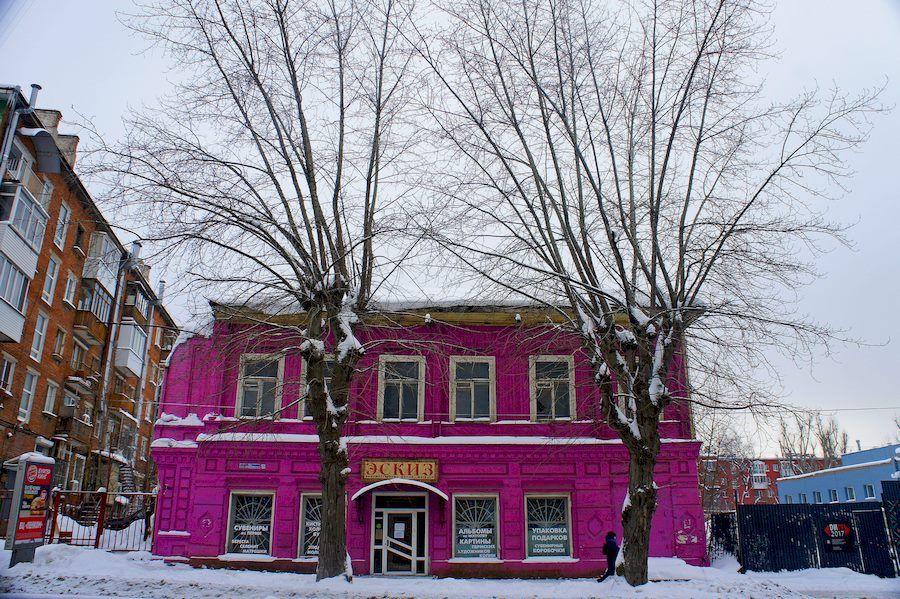 Дом купца Матвеева