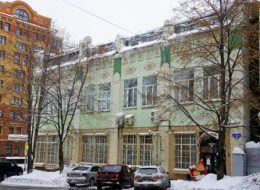 Дом Рижского товарищества «Проводник»