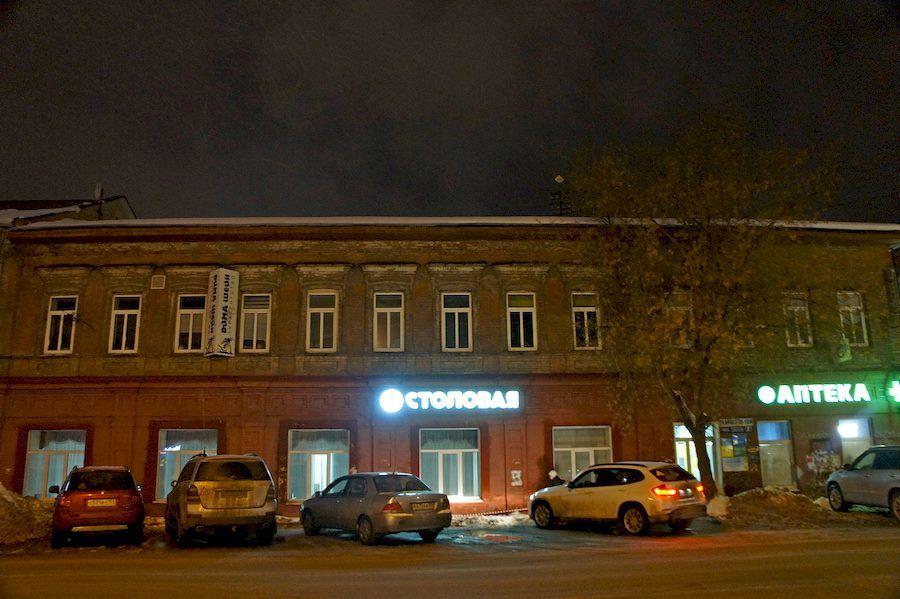Дом Оконишникова