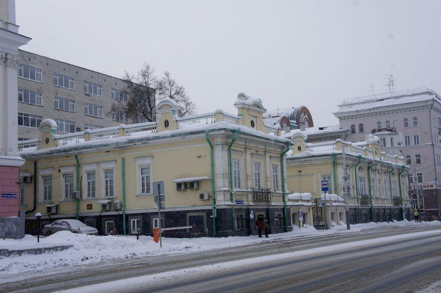 Дом Вердеревского