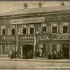 Дом Быковой